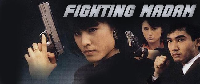 FIGHTINGMADAM_banner