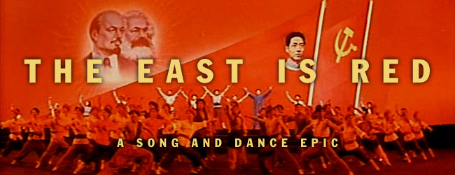 EAST_IS_RED_BANNER