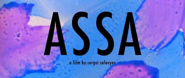 assa-banner-3