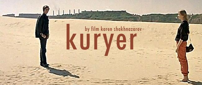 kuryer-banner