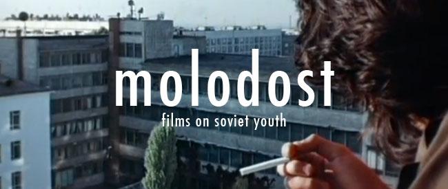 molodot-banner