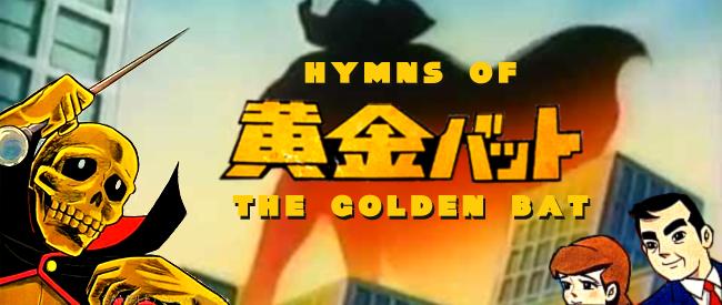 GoldenBatBanner