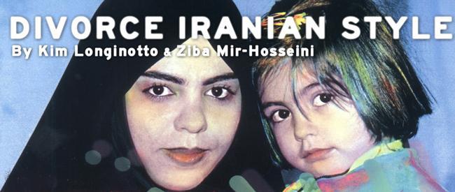 Divorce, Iranian Style