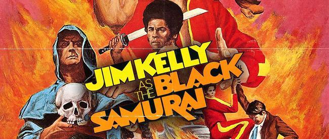 blacksamurai-banner