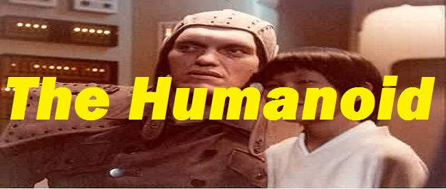 humanoid banner