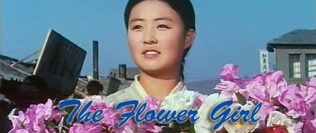 Flower-Girl-Banner