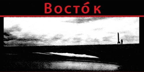 vostok-banner