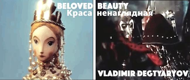 Beloved Beauty-banner