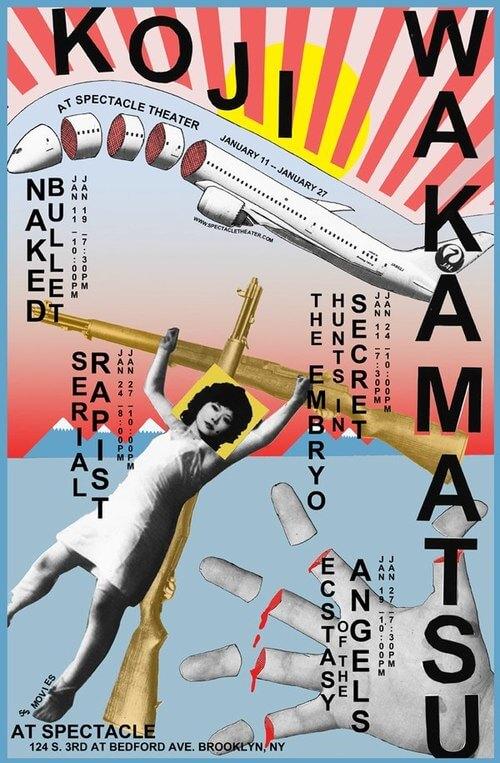 wakamatsu retro poster