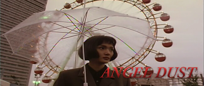 Angel-Dust-Banner-2.jpg